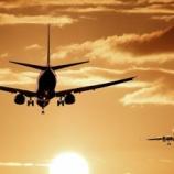 『突然の病気で飛行機に乗れない場合の特例対応:国内線』の画像