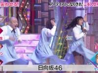 【日向坂46】おひさま歓喜!?『キュン』ダンス中に◯◯が見えてしまう・・・!!!!!