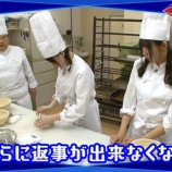 『【欅坂46】渡辺、長沢のパン屋修行動画、こんなところにまで拡散・炎上していることが判明!!!!!!【けやかけ】』の画像