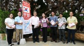 【沖縄】「韓国人歓迎」 観光地にのぼり旗と韓国旗を設置