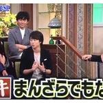 長嶋一茂「常連を大切にしない店」批判にアンジャ渡部反論!「店が客を選ぶ時代!」