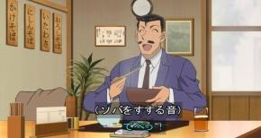 【名探偵コナン】第969話…蘭の鬼ヅモで金沢へ(感想)