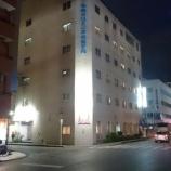 『【沖縄観光】沖縄オリエンタルホテル 宿泊記』の画像