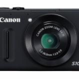 『DMC-GX1,PowerShot S100が国内発売』の画像