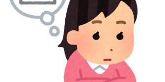 ネットでママ友募集してたんだけど、話も広げようともしないし短文だわ、返信超遅いわ、質問もない…