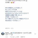 『【乃木坂46】さすが軍団員!!!!』の画像