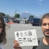 『映画『できる - セ・ポシブル』東京プレミア上映&監督来日トーク(9/8)』の画像