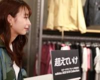 【画像】宇垣美里さんの横顔、完全にチー牛wwwwwwwwwwwww