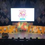 『【乃木坂46】全シングル曲の神セトリ!!『めざましライブ in 国技館』セットリスト&レポートまとめ!!!』の画像