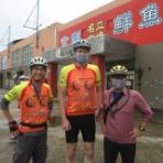 一寸、自転車の旅  / Anyway, bicycle trips