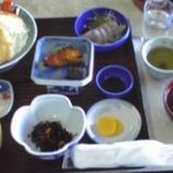 『今日の栗林昼食』の画像