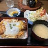 『【そば屋:カツ丼】朝日屋@狭山 - カツ丼』の画像