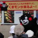熊本のおいしいものを紹介しに、くまモンが来るよ~! その4