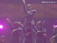 """乃木ヲタよ見るがいい!これが欅坂46の""""葵タワー""""だ!!!"""