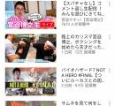 【悲報】YouTuber宮迫博之さん、ガチで再生が伸びなくなりオワコン化wywywywywywywywywywywywy