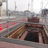 『公共下水道事業 管渠布設工事』の画像