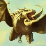 『ドラゴンって絶対いるよな』の画像
