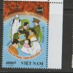夫婦でずっとベトナム暮らし