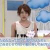 元AKB48総監督高橋みなみさん(25歳)小学校道徳の教科書に載る
