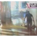 【動画あり】32歳男性が引きずられ、頭蹴られ、かばん奪われる… 事件の様子が防犯カメラに…