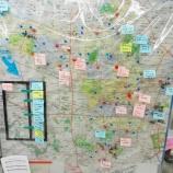 『防災図上訓練における地図の有効活用等について』の画像