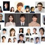 『『あなたの番です』制作スタッフと秋元康による新ドラマ、キャストに生駒里奈が大抜擢!!!!!!』の画像