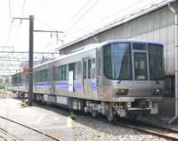 『鉄道総合技術研究所 技術フォーラム2019』の画像