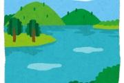 世界中の下品な湖で打線組んだwww