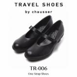 『入荷 | Chausser (ショセ) トラベル  TR-006 ワンストラップシューズ 【カーフ|ブラック】』の画像