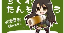 【艦これ】 竹輪のいいところ、たくさん知ってください