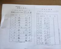 【虎実況】阪神 対 楽天 練習試合(宜野座)[2/20]13:00~