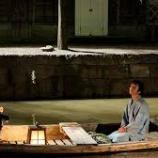 『「高瀬舟」に学ぶ生徒指導……喜助でさえ同意殺人罪により有罪です』の画像