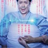 『小籔千豊さん、「人生会議」しとこ…と思う』の画像