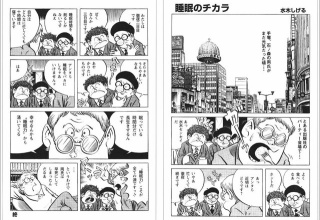 【大悲報】尾田栄一郎先生、このままじゃ死ぬ