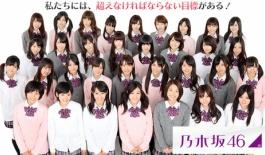 乃木坂46公式サイトのトップ画とプロフィール画が一新!