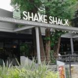 『シェイクシャック外苑いちょう並木店 - ジェムカン聖地巡礼』の画像