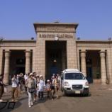 『エジプト旅行記15 1時間遅れでギザに到着したので予定変更!考古学博物館でツタンカーメンを見る』の画像