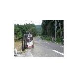 『全国サイクリング大会』の画像