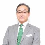 『キャリアコンサルタント 海老 一宏』の画像