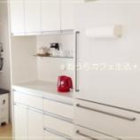 『5・6月「キッチンのお片付け」 生活レッスンのご案内』の画像