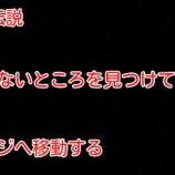 『大阪のズドン!って地震にビビった奴(大阪府北部でM3.7の地震発生)』の画像