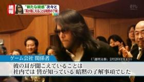 【珍事】   日本で 「現代のベートーベン」 と賞賛された 聴覚障害を持つ作曲家が  実は詐欺だった事が判明したらしい。   海外の反応