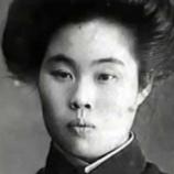 『【山村志津子のモデル】千里眼を持つ女性『御船千鶴子の透視能力とは本物だったのか』』の画像