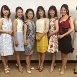 『真夏のうめいち女子フェス♪ 阪神百貨店で講師をさせていただきました』の画像