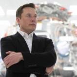 『【資産急増!!】世界2位の富豪に躍り出たイーロンマスク、彼らはなぜカネが無限に増えるのか』の画像