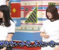 【欅坂46】長沢君「死なないかな、みたいな」ってwwwwww【欅って、書けない?】
