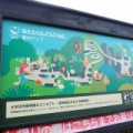 【大牟田市動物園へ子連れおでかけ】動物の幸せを考える。動物福祉。飼育員さんの愛!