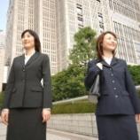 『「即戦力を求められている」という、就活生の勘違い。 (後藤和也 大学教員/キャリアコンサルタント)』の画像