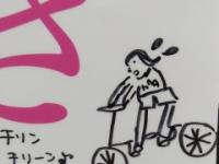 【日向坂46】これって河田さんが描いたのかなwwwwwwwwwww