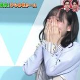 『【乃木坂46】おいおい・・・北川悠理、収録中にツボに入ってしまい爆笑が止まらなくなってしまうwwwwww』の画像